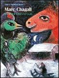 Marc Chagall An Abrams First Impression