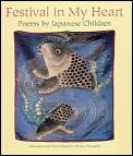 Festival In My Heart Poems By Japanese