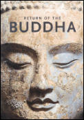 Return Of The Buddha The Quingzhou Disco