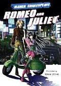 Romeo And Juliet Manga Shakespeare