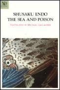 Sea and Poison (92 Edition) Cover
