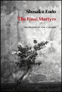 Final Martyrs