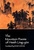 Mountain Poems Of Hsieh Ling Yun