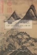 The Late Poems of Wang An-Shih
