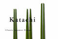 Katachi: The Essence of Japanese Design