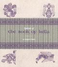 Book Of Kells Stamp Set