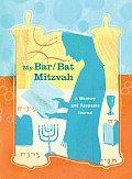 My Bar Bat Mitzvah A Memory & Keepsake