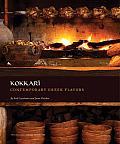 Kokkari Contemporary Greek Flavors