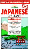 Japanese At A Glance Phrase Book & Dictionary
