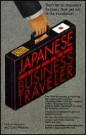 Japanese For The Business Traveler