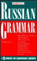 Russian Grammar (92 Edition)