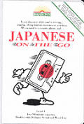 Japanese on the Go