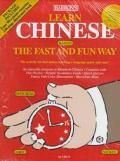 Learn Chinese The Fast & Fun Way