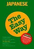 Japanese the Easy Way (Barron's Easy Way)