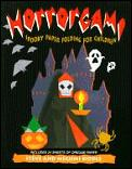 Horrorgami Spooky Paper Folding For Children