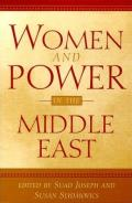 Women & Power In The Middle East
