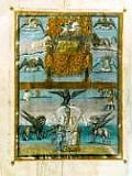 Spiritual Seeing Picturing Gods Invisibility in Medieval Art