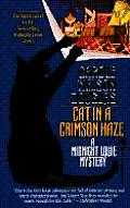 Cat In A Crimson Haze: A Midnight Louie Mystery (Midnight Louie Mysteries) by Carole Nelson Douglas