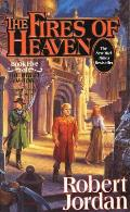 Wheel of Time #5: The Fires of Heaven Cover