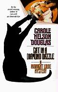 Cat In A Diamond Dazzle: A Midnight Louie Mystery (Midnight Louie Mysteries) by Carole Nelson Douglas