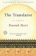 The Translator: A Memoir