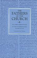 St. John Chrysostom on the Incomprehensible Nature of God