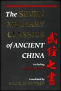 Seven Military Classics of Ancient China