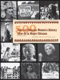 500 Years of Chicana Women's History: Bilingual Edition (07 Edition)