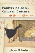 Poultry Science Chicken Culture