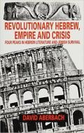 Revolutionary Hebrew, Empire and Crisis: Four Peaks in Hebrew Literature and Jewish Survival