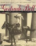 Gertrude Bell : the Arabian Diaries, 1913-1914 (00 Edition) Cover