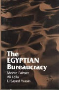 The Egyptian Bureaucracy