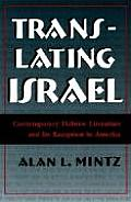 Translating Israel Contemporary Hebrew Literature & Its Reception in America