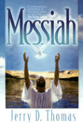 Messiah (03 Edition) Cover