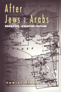 After Jews and Arabs Cover