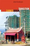 Chinas Urban Transition