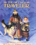 Gift Of A Traveler