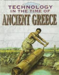 Ancient Greece (Technology in the Time of)