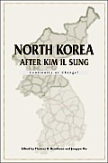 North Korea After Kim Il-Sung