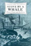 Stove by a Whale: Women, Writing, and Political Detention