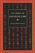 The Spirit of Japanese Law (Spirit of the Laws)