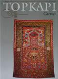 Topkapi Saray Museum: Carpets