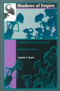 Shadows Of Empire Colonial Discourse &