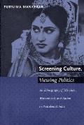 Screening Culture - PB
