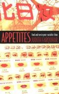 Appetites Food & Sex in Post Socialist China