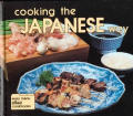 Cooking The Japanese Way Easy Menu Ethni