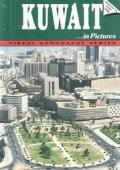 Kuwait in Pictures (Visual Geography)