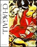 Chagall Watercolors and Gouaches (Watson-Guptill Famous Artists) Cover