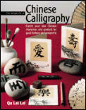 Simple Art of Chinese Calligraphy Create Your Own Chinese Characters & Symbols for Good Fortune & Prosperity