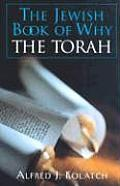 The Jewish Book of Why--The Torah